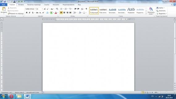 Зайти в папку Программы - Microsoft и там найти Word;. . Открывайте, измен